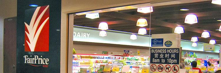 NTUC Fairprice är Singapores största livsmedelsbutikskedja